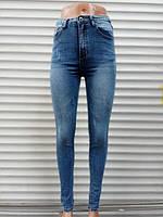 Стильные женские  молодежные джинсы Американки с царапками , размеры 26-32