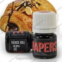 Ароматизаторы для электронных сигарет 5 мл Французкая булочка