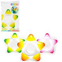 Детский надувной круг 59243 в форме звезды, 74-71см, 3 цвета, в кульке, 15,5-25см