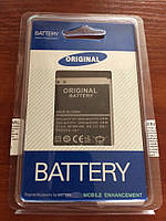 Аккумуляторная батарея для Samsung Galaxy s7262 s7272