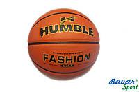 """Баскетбольный мяч """" Humble """""""