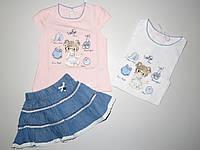 Комплект для девочек Emma Girl оптом,1-5 лет.