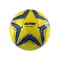М'яч футбольний Star для футзалу жовтий