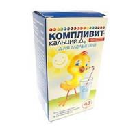 Компливит Кальций Д3 для малышей, флакон, 43 г