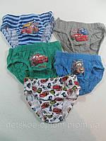 Трусы для мальчиков Дисней, 3 шт. в упаковке, размеры 2/3,3/4,5,6,7 лет, арт. 68272, фото 1