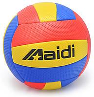 М'яч волейбольний Maidi кольоровий шитий машинним способом