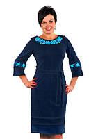"""Плаття «Чарівність"""" у темно-синьому кольорі"""