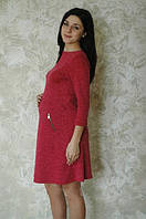Платье для беременных 4242