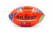 Мяч для регби GILBERT FB-4508-R (PVC, р-р 12in, №5, красный)