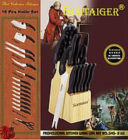 Набор кухонных ножей Schtaiger SHG-8165 (16 предметов)