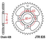 Звезда задняя JT JTR835.45