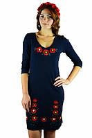 Плаття вишите гладдю «Маки 3D» у темно-синьому кольорі