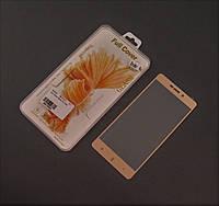 Стекло защитное 3D для Xiaomi Redmi 4A золотистая рамка