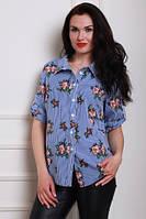 Стильная рубашка из турецкой рубашечной ткани