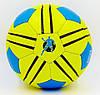 М'яч для гандболу №2 КЕМРА HB-5410-2, фото 2