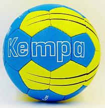 М'яч для гандболу №1 КЕМРА HB-5410-1