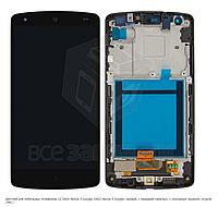 Дисплей LG D820 Nexus 5 Google, D821 Nexus 5 Google, черный, с передней панелью, с сенсорным экраном, original