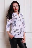 Красивая и стильная рубашка из турецкой рубашечной ткани
