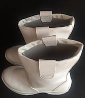 Спецобувь Сапоги белые модель 0611/1С 46