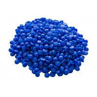 Воск инжекционный синий в гранулах - Blue
