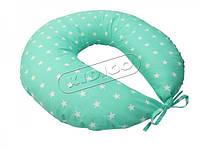 *Подушка для кормления KIDIGO Звезды (с наволочкой)