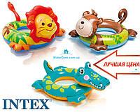 """Надувной круг """"Большие зверюшки"""" Intex 58221"""
