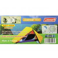 Палатка 2-місна 1008 135х140х210см із комірцем