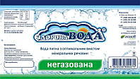 """Лицензионное соглашение ТМ """"Здорова вода"""" от компании Экософт"""