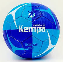 М'яч для гандболу №2 КЕМРА HB-5412-2