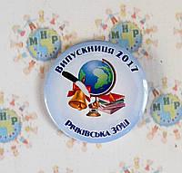 Значки для выпускников Младшей школы