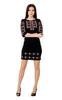 Плаття вишите жіноче, чорного кольору з червоно-білою вишивкою