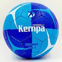 М'яч для гандболу №1 КЕМРА HB-5412-1