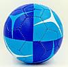 М'яч для гандболу №1 КЕМРА HB-5412-1, фото 2