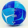 М'яч для гандболу №1 КЕМРА HB-5412-1, фото 3