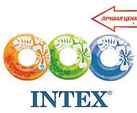"""Надувной круг """"Перламутр"""" Intex 59251"""