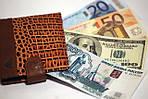 Где лучше хранить все свои сбережения? (интерсные статьи)