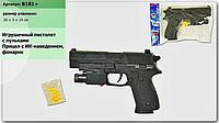 Пистолет с лазером