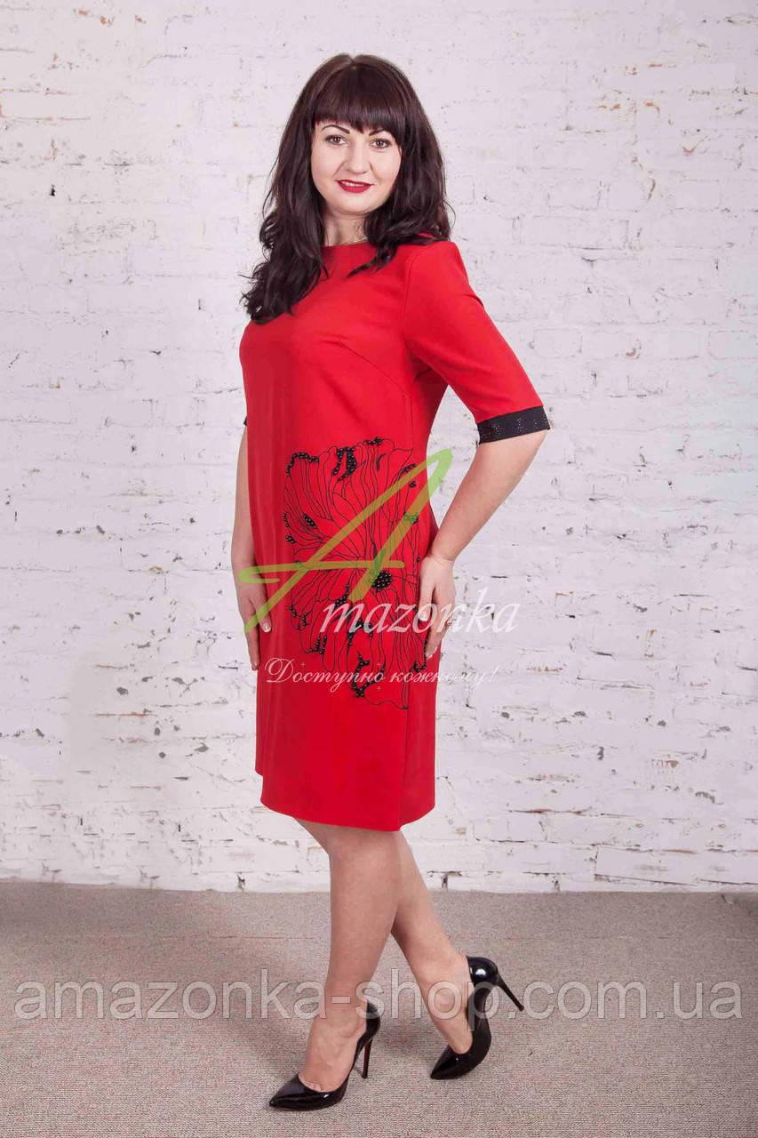 Элегантное женское весеннее платье от AMAZONKA - Код пл-142р