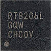 Микросхема Richtek RT8206LGQW