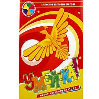 """Цветной картон А5 16 лист. """"Умей-ка"""" ЛунаПак"""