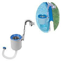 Скиммер для очистка верхнего слоя воды в бассейне 28000 Intex