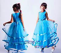 Детское выпускное платье Золушка голубое