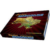 """Игра настольная """"Монополия Украина"""" ФОП Остапенко"""