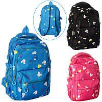 Рюкзак школьный 302