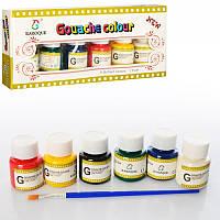Краски гуашь для рисования Z0085,  6 цветов