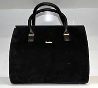 Женская каркасная сумка с натуральной замшей