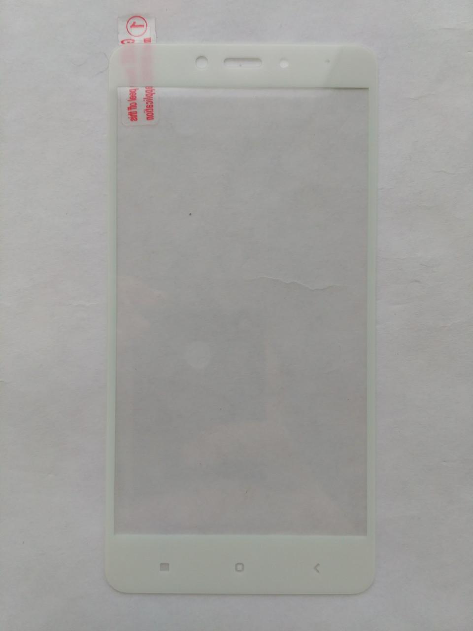 Защитное стекло для Xiaomi Redmi Note 4 с белой рамкой