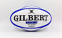 Мяч для регби GILBERT R-5499 (PU, р-р 12in, №5, белый-синий)