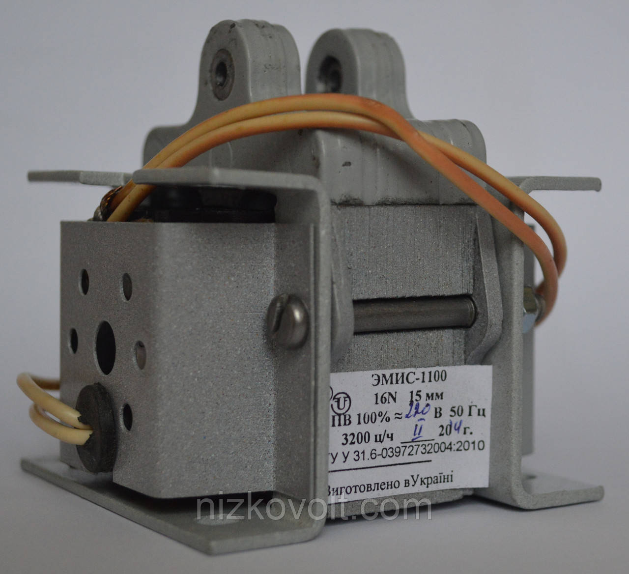 Электромагниты управления ЭМИС 1100