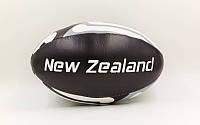 Мяч для регби NEW ZEALAND R-5498 (PU, р-р 12in, №5, черный-белый)